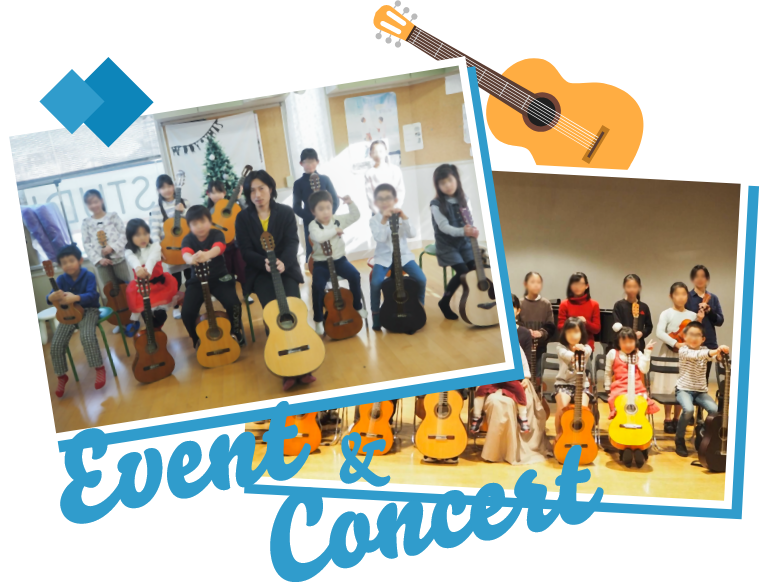 event and concert